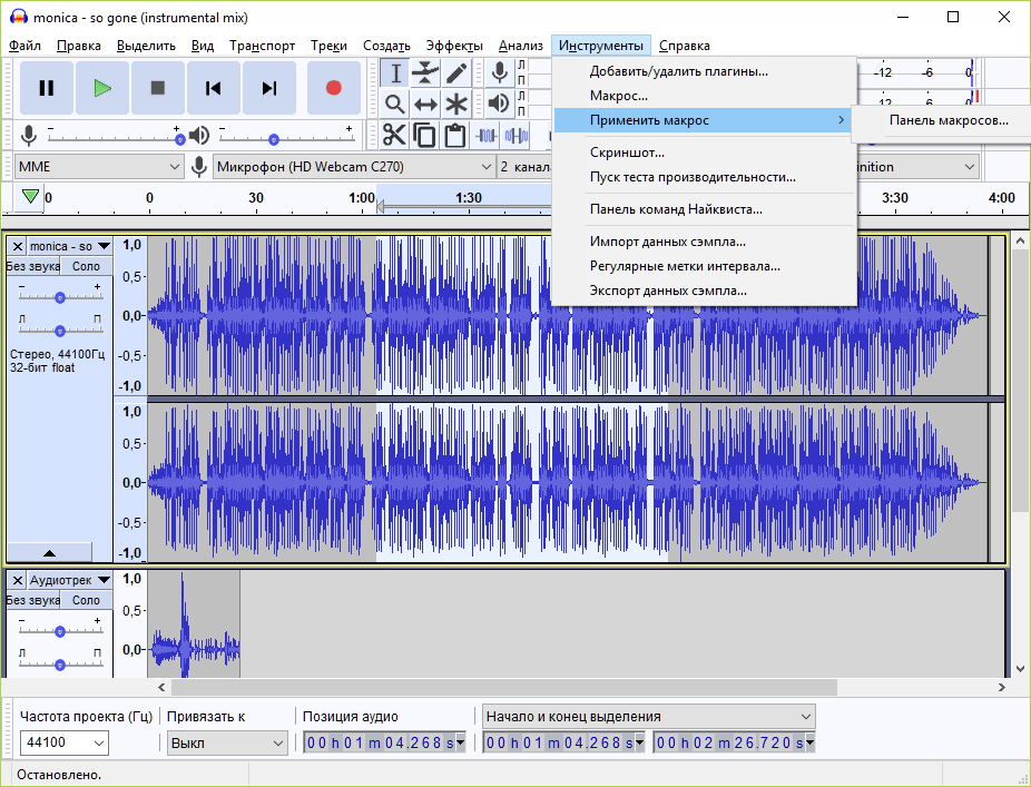 Vst3 audacity | Tips on How to Use Audacity VST Enabler